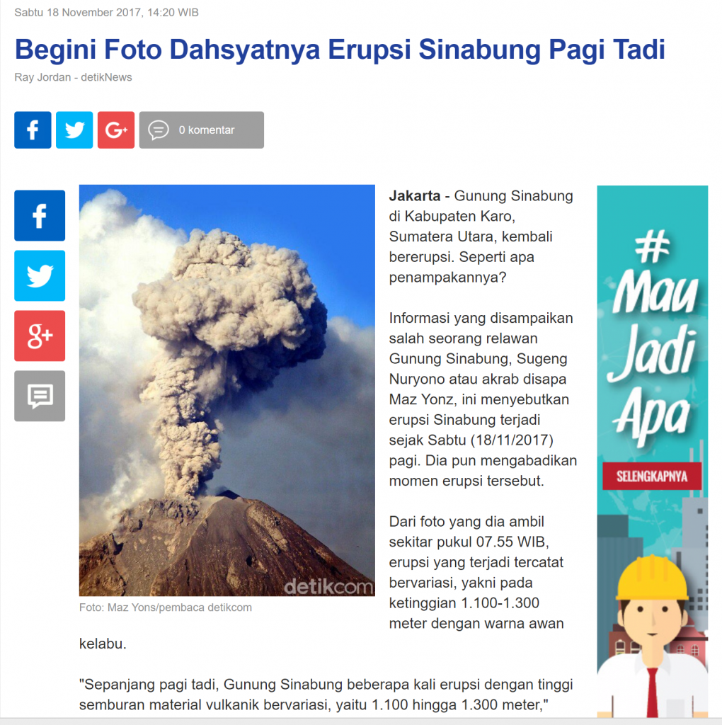 11월18일 북부 수마트라에 있는 시나붕화산이 또 분출하고 있다