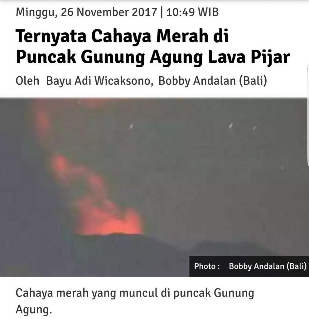 agung-용암