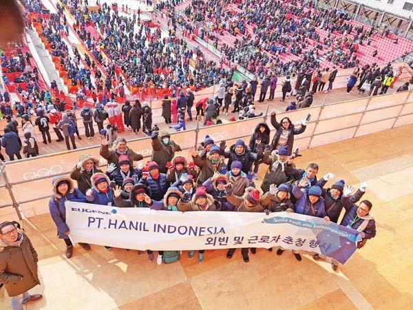 평창 동계올림픽에서 응원과 관광을 하고 있다.