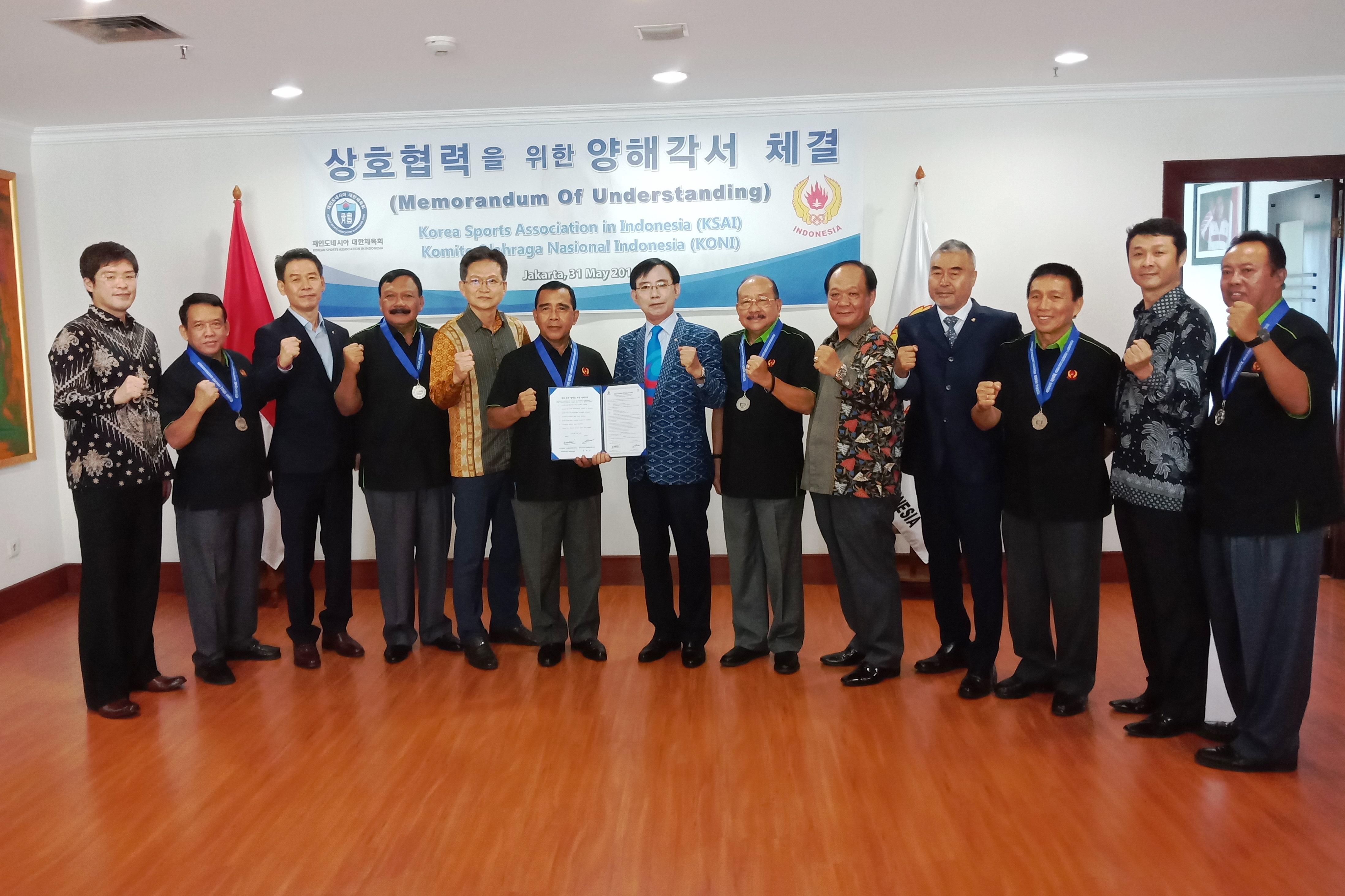 한국 인도네시아 체육회 간담회
