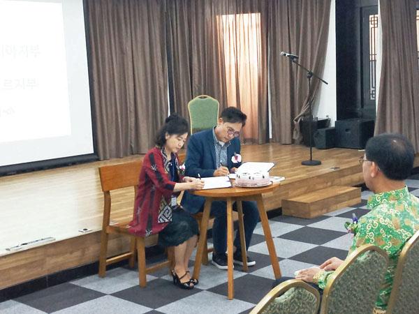 한국문인협회 인도네시아 지부와 싱가폴 지부는 상호협력 협약하고 있다.
