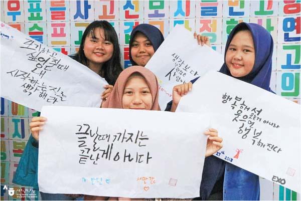 King Sejong-3