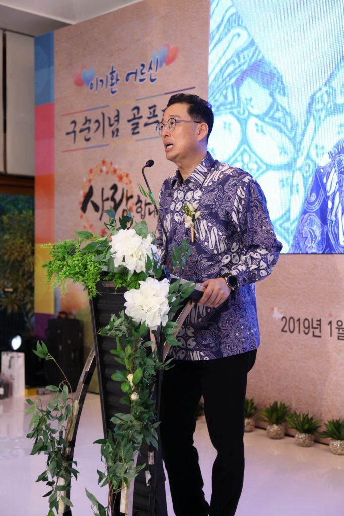 이강현 수석부회장 환영인사