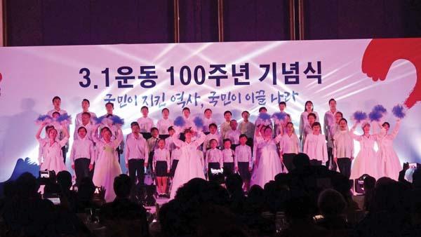 3.1절 100주년 인도네시아 기념행사에서 한인문예총 공연