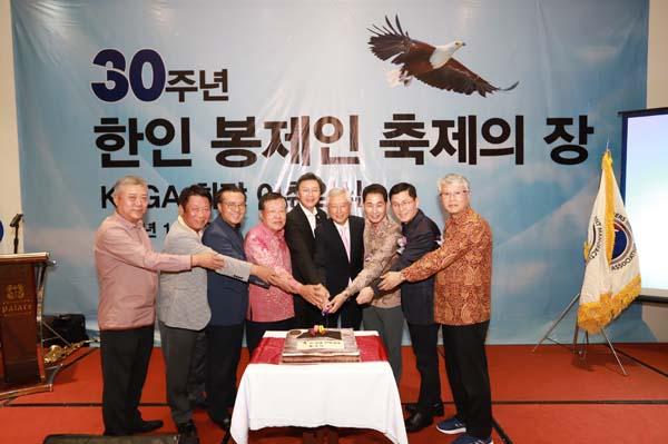 KOGA 창립 30주년 행사에서 주요인사는 KOGA 창립 30주년 기념 케일을 자르고 있다. 사진. 한인포스트