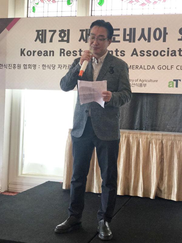 전성현 외식업협의회장