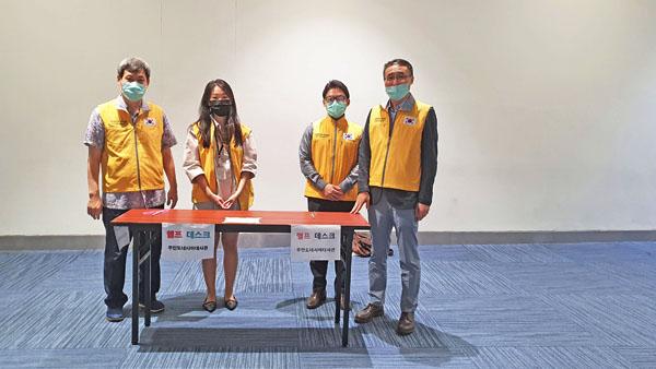 대사관 김종민 총영사와 류완수 영사 등 현장 대응팀 4명이 수카르노하타 공항에서 영사조력을 제공하기 위해 입국장안에서 대기하고 있다.