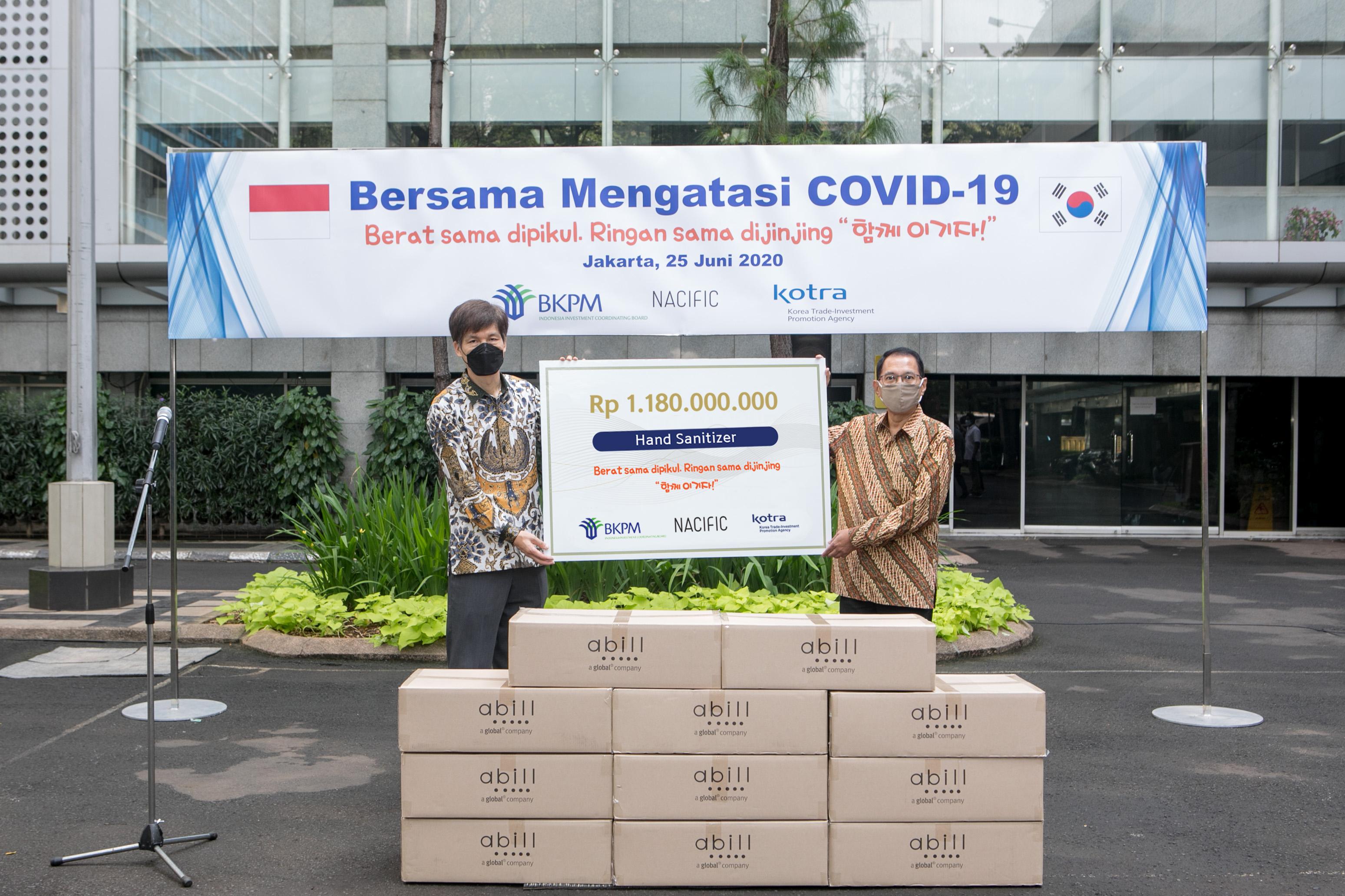 인도네시아 투자청 (BKPM) Ikmal Lukman 국장(Deputy Chairman for Investment Promotion-오른쪽)과  코트라 자카르타 무역관 이종윤 관장(왼쪽)