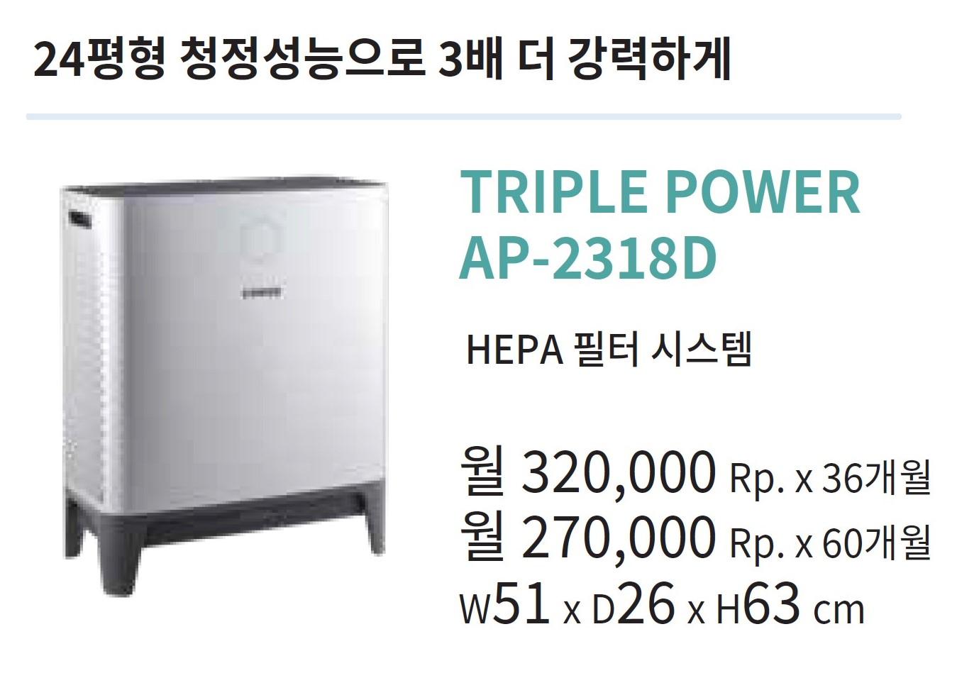 7-TRIPUL POWER