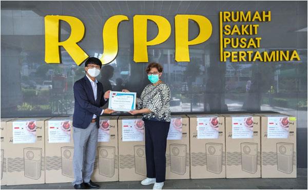 RSPP병원에 공기청정기 기증
