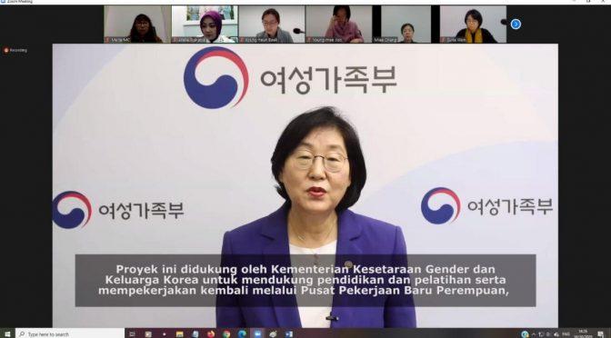 이정옥 한국 여성가족부 장관