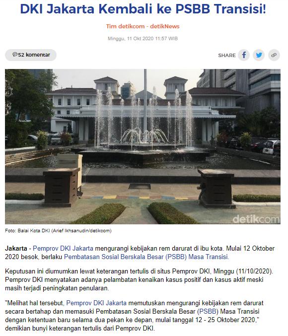 ㄷ틱닷컴 인터넷 신문은 자카르타 주정부가 25일까지 2주 동안 PSBB 전환기를 다시 재시행한다고 보도