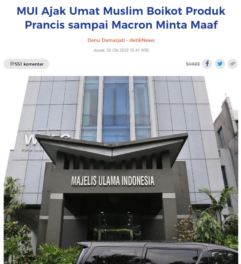 인도네시아 울레마위원회(MUI)는 무슬림들에게 모든 프랑스 제품을 불매운동(보이콧)할 것을 호소