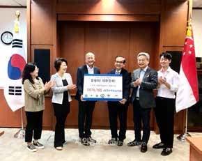 싱가포르 한인동포사회가 코로나19로 어려움을 겪고 있는 모국을 돕기 위해 모금한 성금 7만6천165 싱가포르달러(한화 약 6천560만 원)를 3월 16일 한국대사관을 통해 대한적십자사에 대구지역 돕기 성금으로 기탁했다. 대사관에서 열린 성금 전달식 (사진 주싱가포르한국대사관)