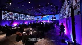 '2020 세계한인회장대회'가 12월 1~3일 서울 광진구 그랜드 워커힐 호텔에서 온·오프라인 병행 방식으로 열렸다. 1일 개회식 모습 (사진 재외동포재단)