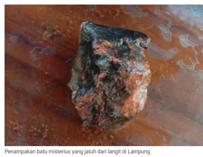 람풍 지역주민들이 발견한 운석