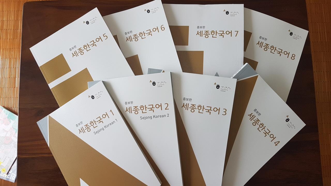 [크기변환]sejong korean0