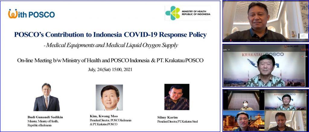 포스코 인도네시아 대표법인과 인도네시아 보건부장관의 영상회의. (7월 24일, 자카르타)