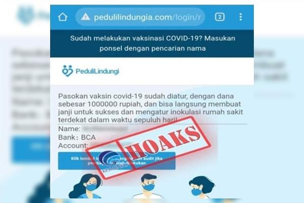 가짜 pedulilindungia.com 등록주의